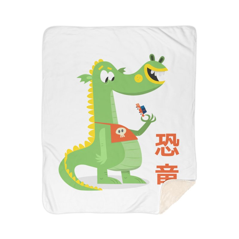 Cute Vintage Flat Cartoon Dinosaur Japanese Home Sherpa Blanket Blanket by amirabouroumie's Artist Shop