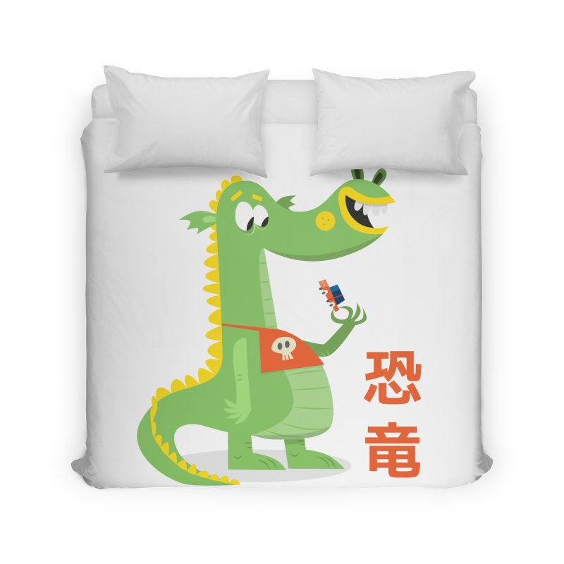 Cute Vintage Flat Cartoon Dinosaur Japanese Home Duvet by amirabouroumie's Artist Shop