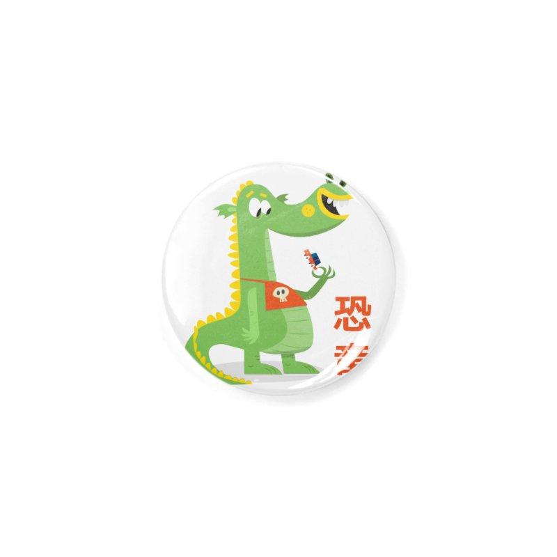 Cute Vintage Flat Cartoon Dinosaur Japanese Accessories Button by amirabouroumie's Artist Shop