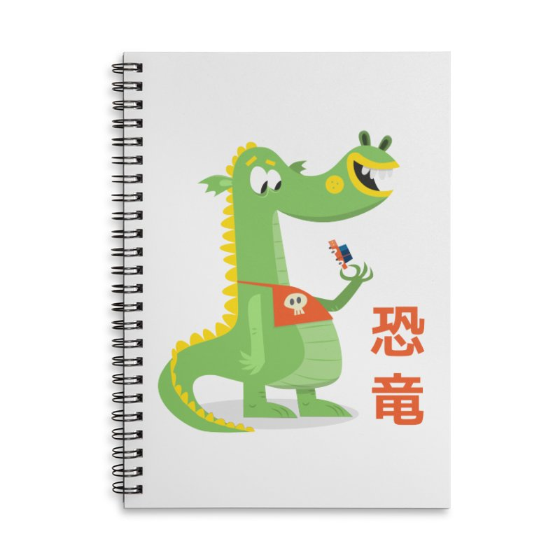 Cute Vintage Flat Cartoon Dinosaur Japanese Accessories Lined Spiral Notebook by amirabouroumie's Artist Shop