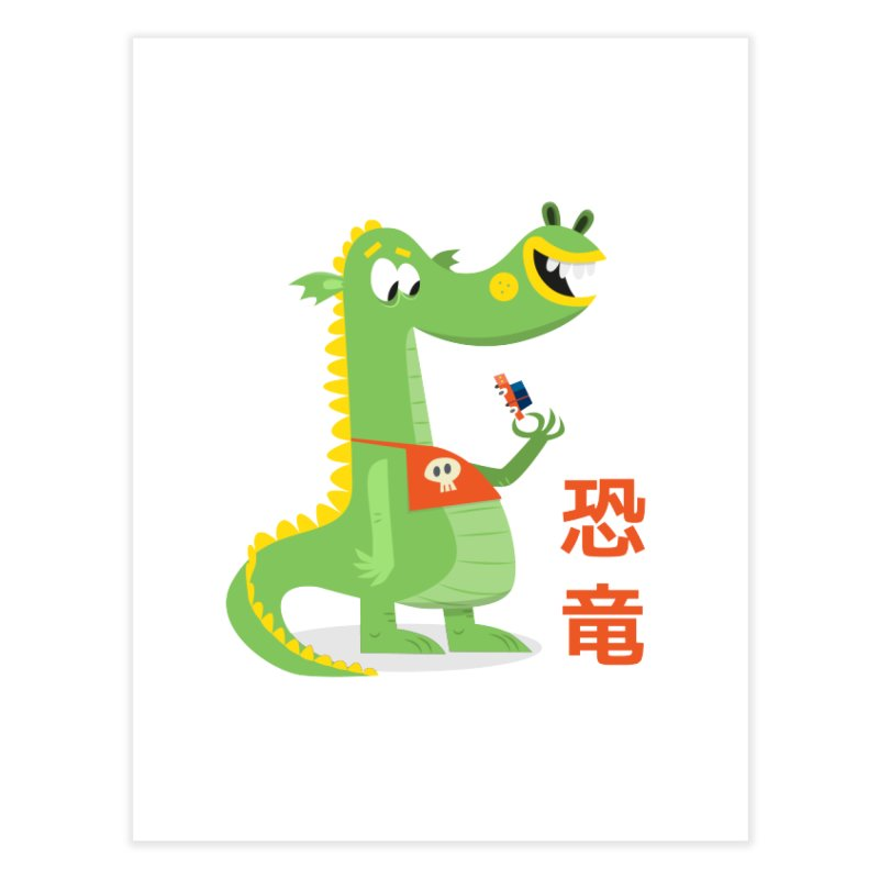 Cute Vintage Flat Cartoon Dinosaur Japanese Home Fine Art Print by amirabouroumie's Artist Shop