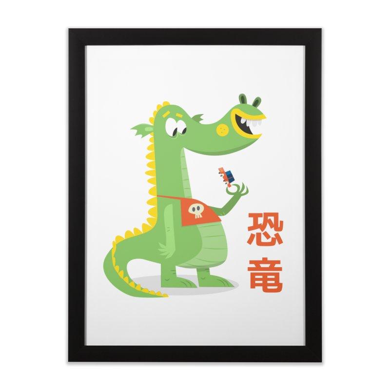 Cute Vintage Flat Cartoon Dinosaur Japanese Home Framed Fine Art Print by amirabouroumie's Artist Shop