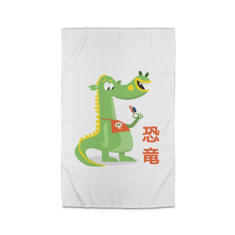 Cute Vintage Flat Cartoon Dinosaur Japanese Home Rug by amirabouroumie's Artist Shop