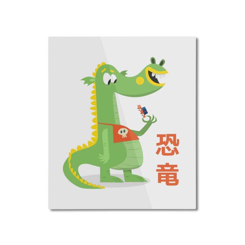 Cute Vintage Flat Cartoon Dinosaur Japanese Home Mounted Aluminum Print by amirabouroumie's Artist Shop