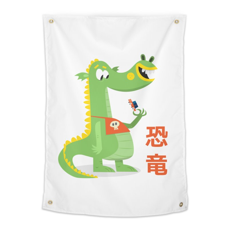 Cute Vintage Flat Cartoon Dinosaur Japanese Home Tapestry by amirabouroumie's Artist Shop