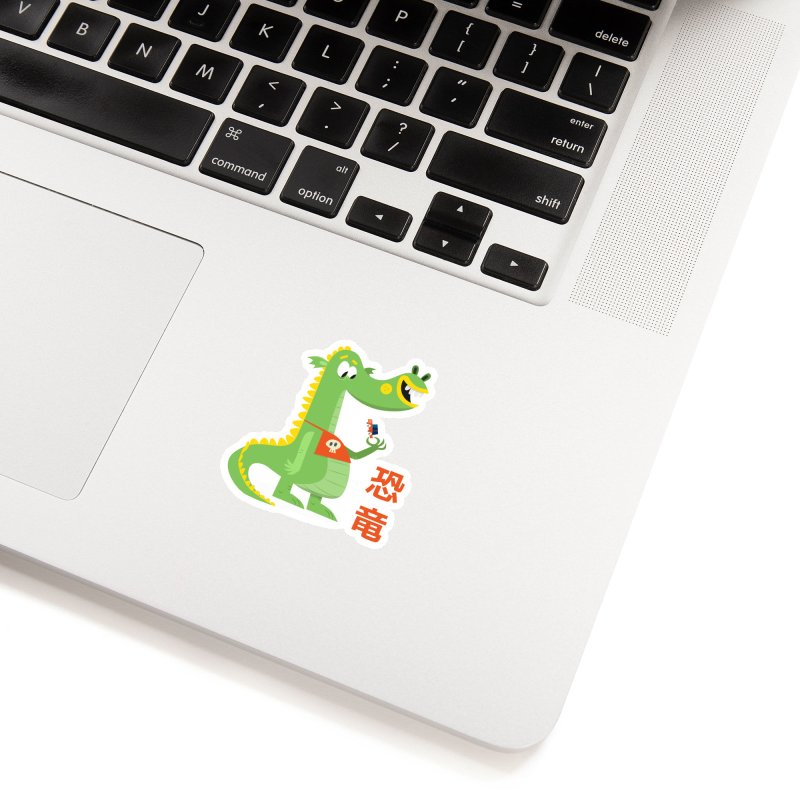 Cute Vintage Flat Cartoon Dinosaur Japanese Accessories Sticker by amirabouroumie's Artist Shop