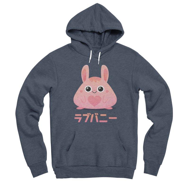 Kawaii Valentine Love Bunny Vintage Pink Japanese Kpop heart Men's Sponge Fleece Pullover Hoody by amirabouroumie's Artist Shop