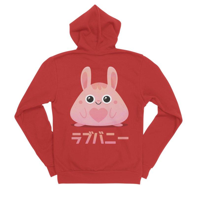 Kawaii Valentine Love Bunny Vintage Pink Japanese Kpop heart Women's Zip-Up Hoody by amirabouroumie's Artist Shop