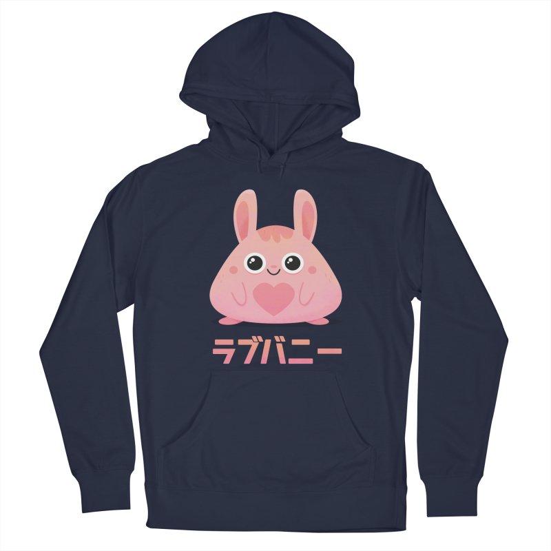 Kawaii Valentine Love Bunny Vintage Pink Japanese Kpop heart Men's Pullover Hoody by amirabouroumie's Artist Shop