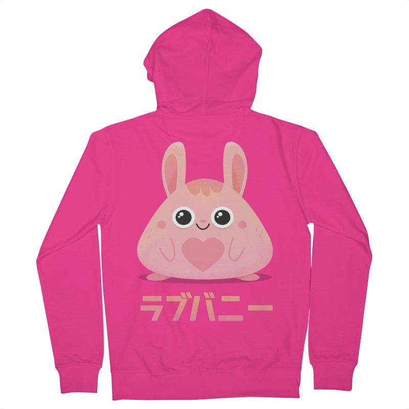 Kawaii Valentine Love Bunny Vintage Pink Japanese Kpop heart Men's French Terry Zip-Up Hoody by amirabouroumie's Artist Shop
