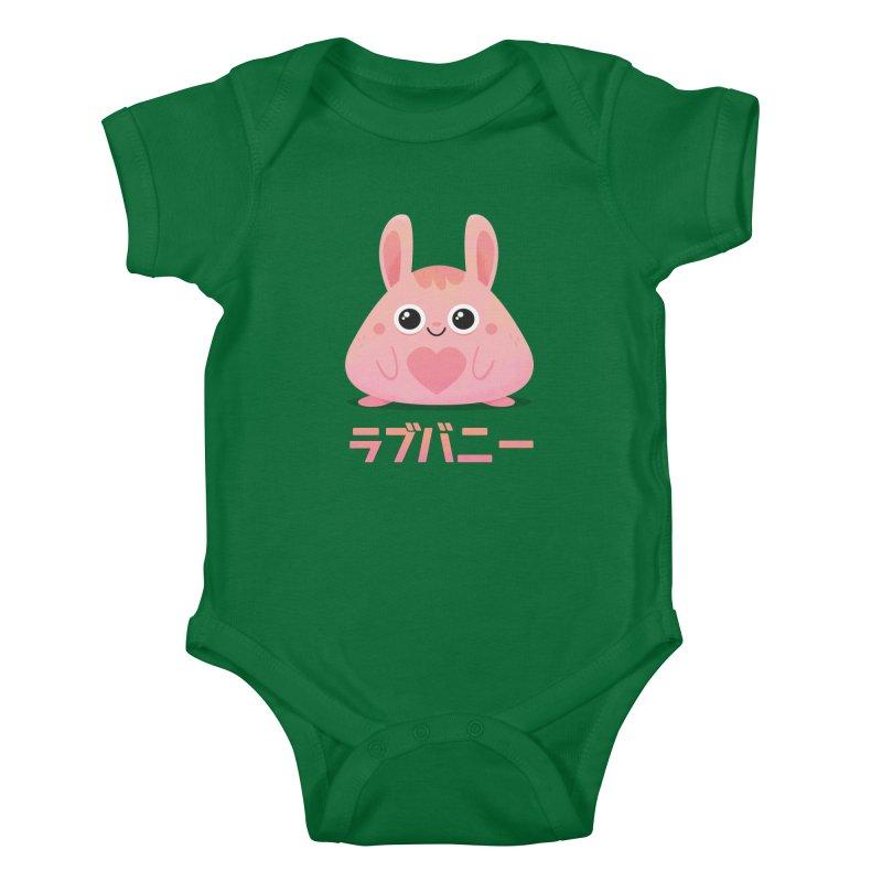 Kawaii Valentine Love Bunny Vintage Pink Japanese Kpop heart Kids Baby Bodysuit by amirabouroumie's Artist Shop