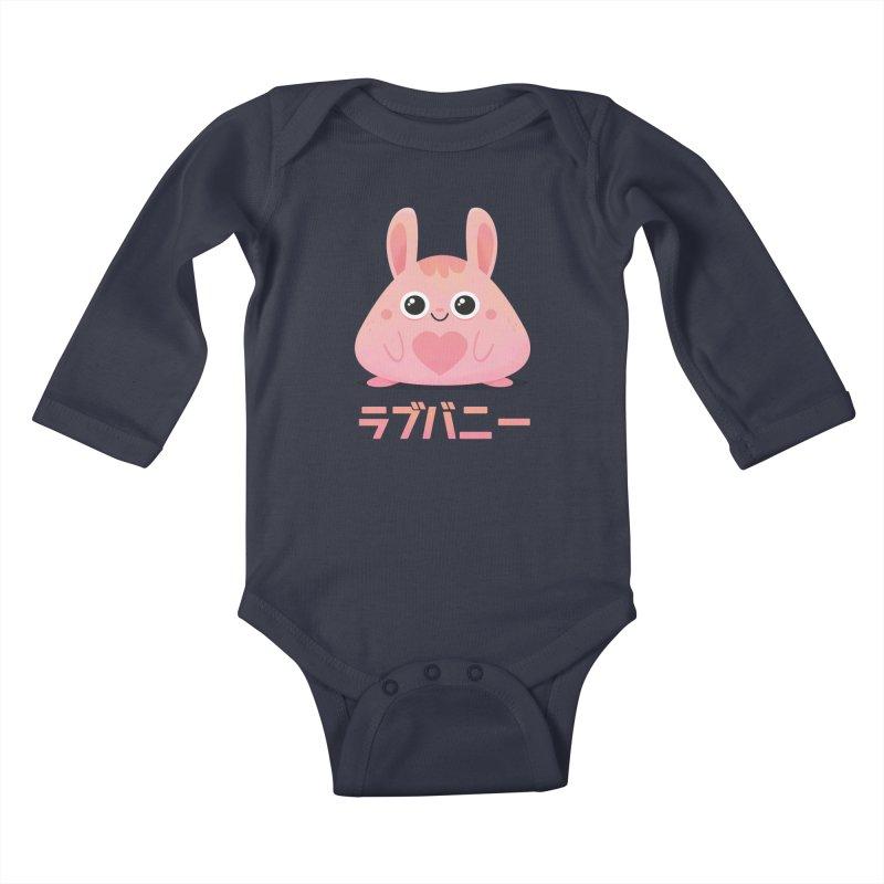 Kawaii Valentine Love Bunny Vintage Pink Japanese Kpop heart Kids Baby Longsleeve Bodysuit by amirabouroumie's Artist Shop