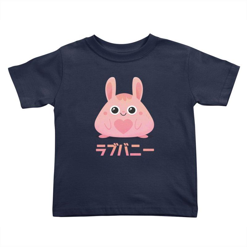 Kawaii Valentine Love Bunny Vintage Pink Japanese Kpop heart Kids Toddler T-Shirt by amirabouroumie's Artist Shop