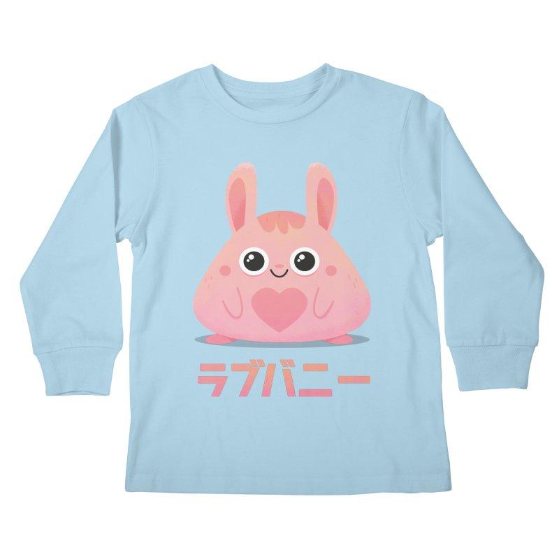 Kawaii Valentine Love Bunny Vintage Pink Japanese Kpop heart Kids Longsleeve T-Shirt by amirabouroumie's Artist Shop