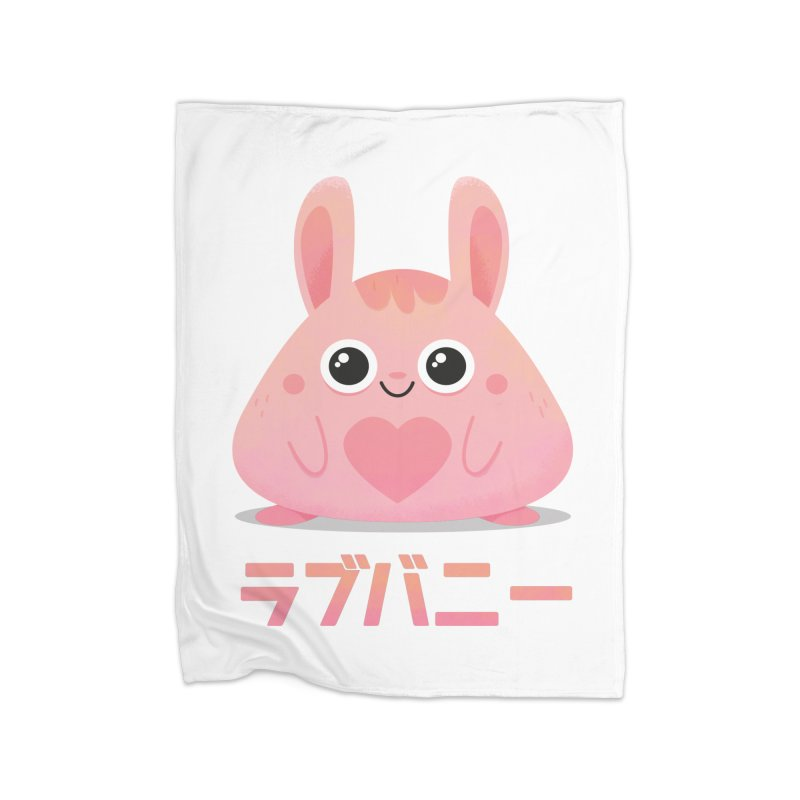 Kawaii Valentine Love Bunny Vintage Pink Japanese Kpop heart Home Fleece Blanket Blanket by amirabouroumie's Artist Shop