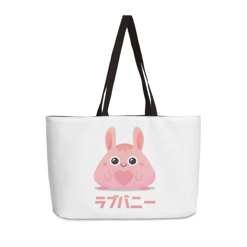 Kawaii Valentine Love Bunny Vintage Pink Japanese Kpop heart Accessories Weekender Bag Bag by amirabouroumie's Artist Shop