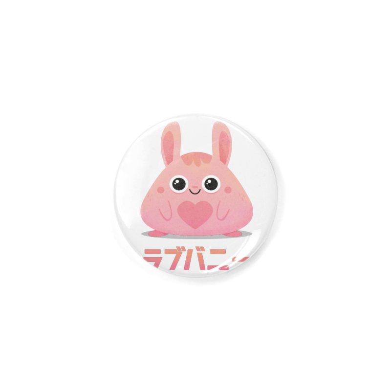 Kawaii Valentine Love Bunny Vintage Pink Japanese Kpop heart Accessories Button by amirabouroumie's Artist Shop