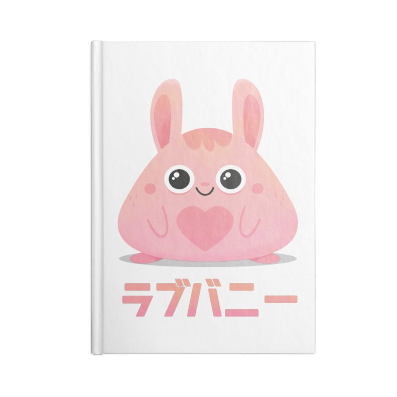 Kawaii Valentine Love Bunny Vintage Pink Japanese Kpop heart Accessories Lined Journal Notebook by amirabouroumie's Artist Shop