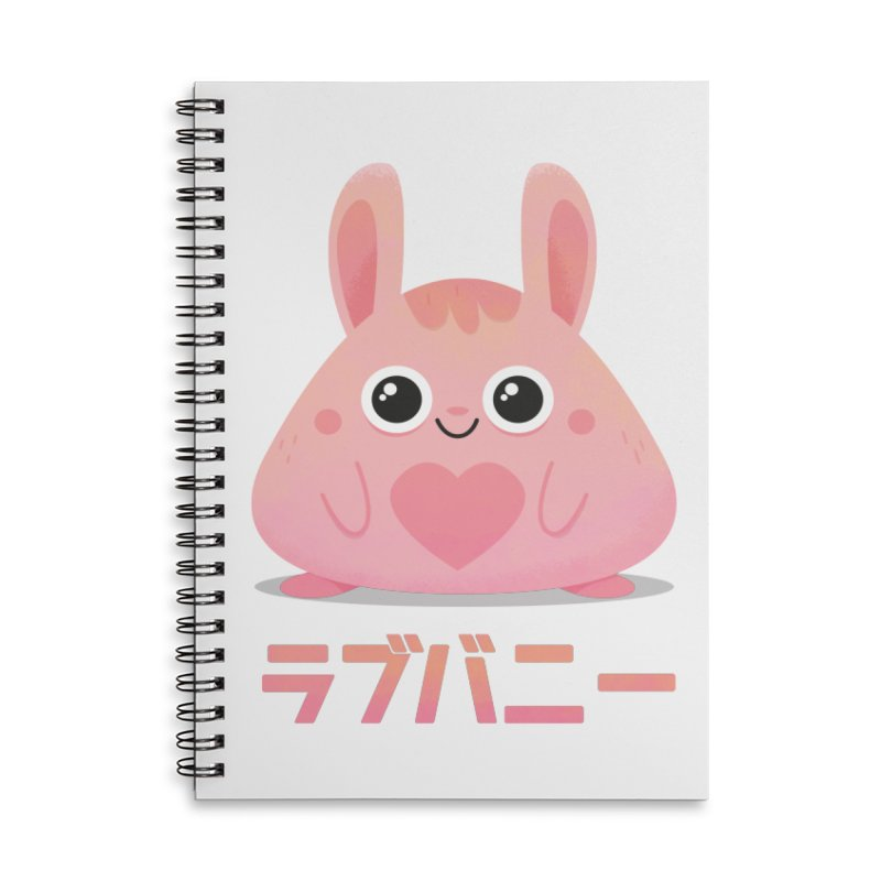 Kawaii Valentine Love Bunny Vintage Pink Japanese Kpop heart Accessories Lined Spiral Notebook by amirabouroumie's Artist Shop