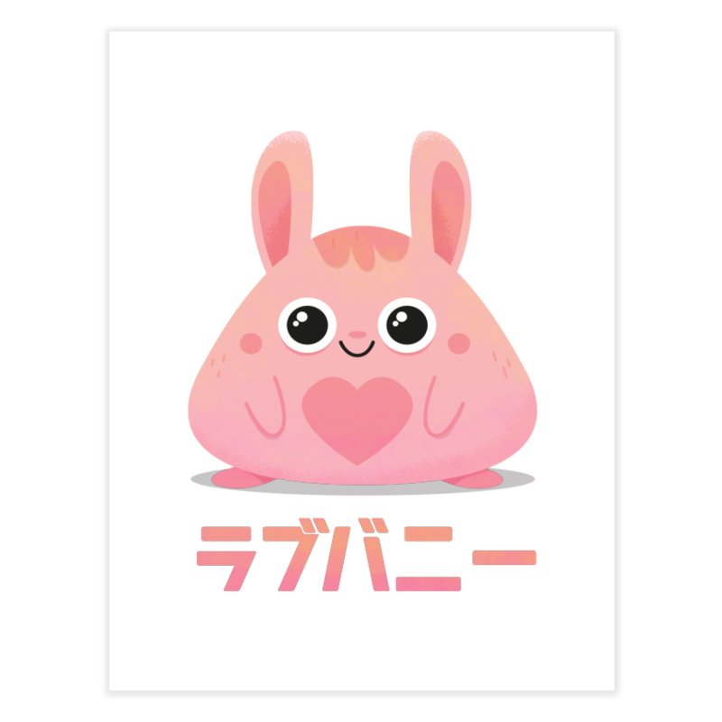 Kawaii Valentine Love Bunny Vintage Pink Japanese Kpop heart Home Fine Art Print by amirabouroumie's Artist Shop