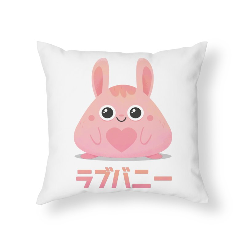 Kawaii Valentine Love Bunny Vintage Pink Japanese Kpop heart Home Throw Pillow by amirabouroumie's Artist Shop
