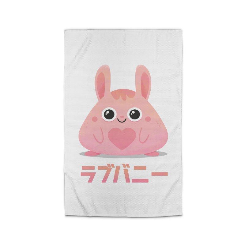Kawaii Valentine Love Bunny Vintage Pink Japanese Kpop heart Home Rug by amirabouroumie's Artist Shop