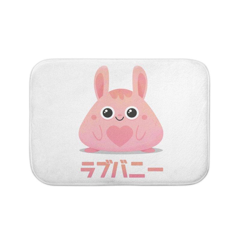Kawaii Valentine Love Bunny Vintage Pink Japanese Kpop heart Home Bath Mat by amirabouroumie's Artist Shop