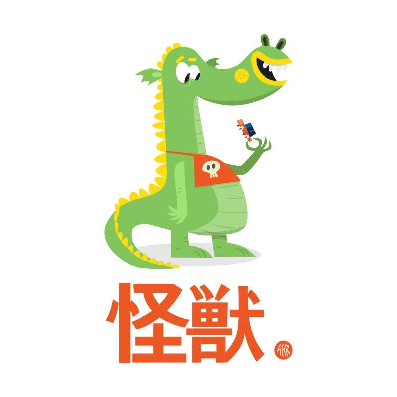 Kaiju - Friendly neighbourhood dragon by amirabouroumie's Artist Shop
