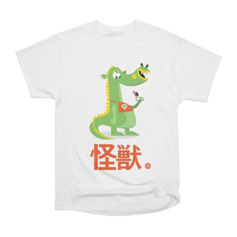 Kaiju - Friendly neighbourhood dragon Women's Heavyweight Unisex T-Shirt by amirabouroumie's Artist Shop