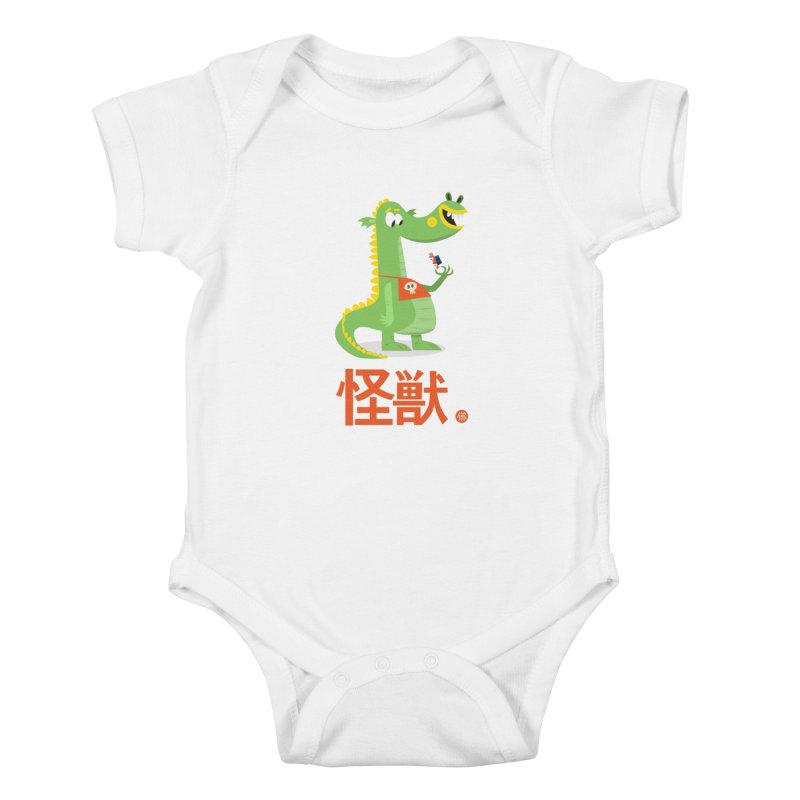 Kaiju - Friendly neighbourhood dragon Kids Baby Bodysuit by amirabouroumie's Artist Shop