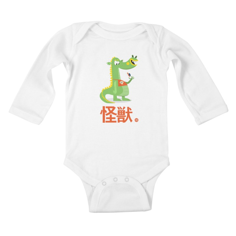 Kaiju - Friendly neighbourhood dragon Kids Baby Longsleeve Bodysuit by amirabouroumie's Artist Shop