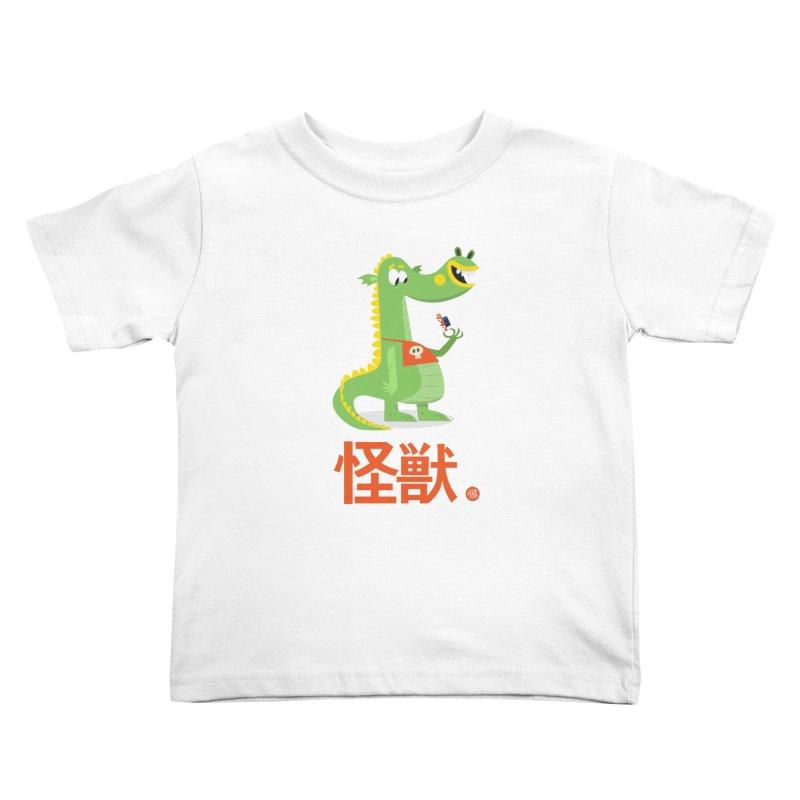 Kaiju - Friendly neighbourhood dragon Kids Toddler T-Shirt by amirabouroumie's Artist Shop