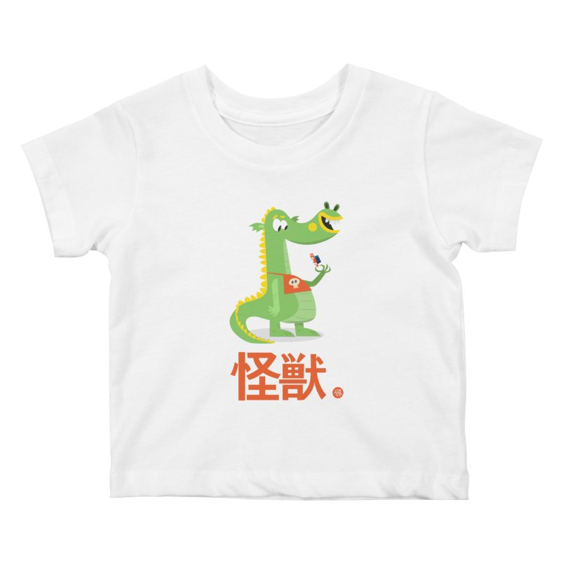 Kaiju - Friendly neighbourhood dragon Kids Baby T-Shirt by amirabouroumie's Artist Shop