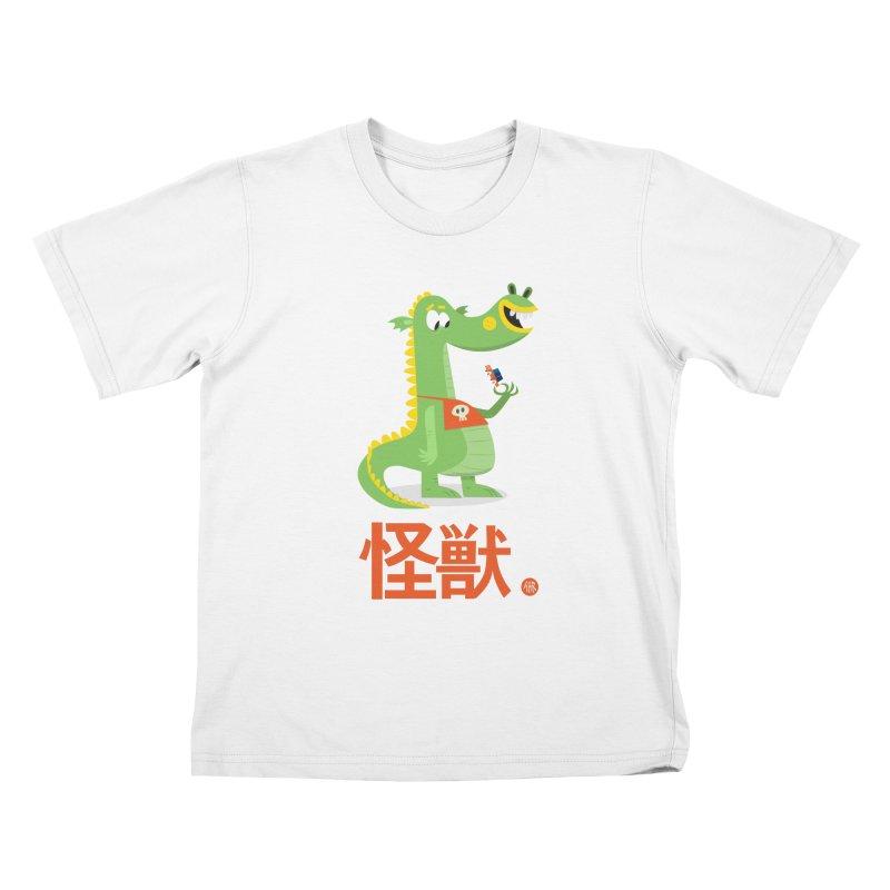 Kaiju - Friendly neighbourhood dragon Kids T-Shirt by amirabouroumie's Artist Shop