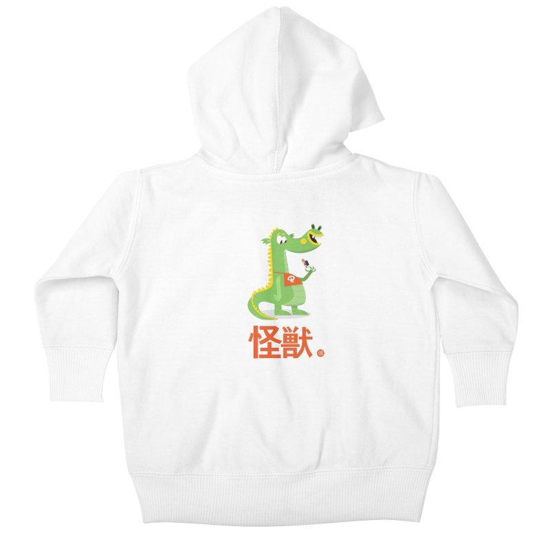 Kaiju - Friendly neighbourhood dragon Kids Baby Zip-Up Hoody by amirabouroumie's Artist Shop