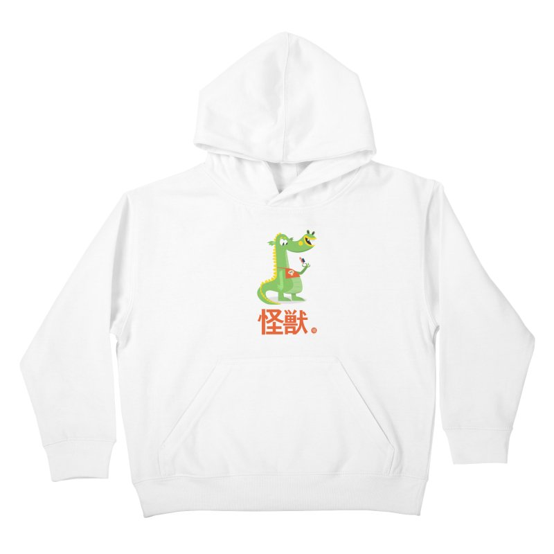 Kaiju - Friendly neighbourhood dragon Kids Pullover Hoody by amirabouroumie's Artist Shop