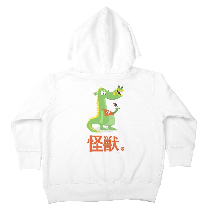 Kaiju - Friendly neighbourhood dragon Kids Toddler Zip-Up Hoody by amirabouroumie's Artist Shop