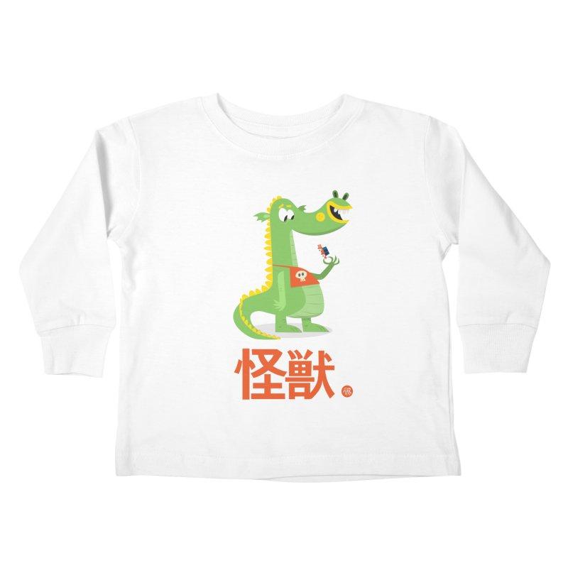 Kaiju - Friendly neighbourhood dragon Kids Toddler Longsleeve T-Shirt by amirabouroumie's Artist Shop