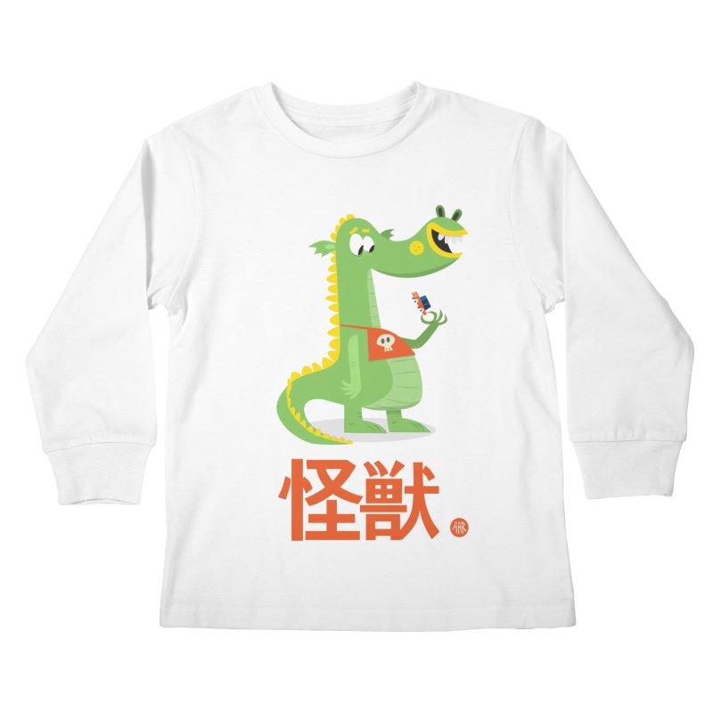 Kaiju - Friendly neighbourhood dragon Kids Longsleeve T-Shirt by amirabouroumie's Artist Shop