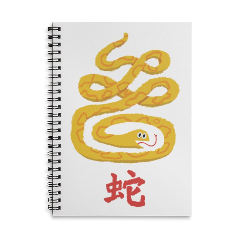 Snake | Japanese | Japan | Font Accessories Lined Spiral Notebook by amirabouroumie's Artist Shop