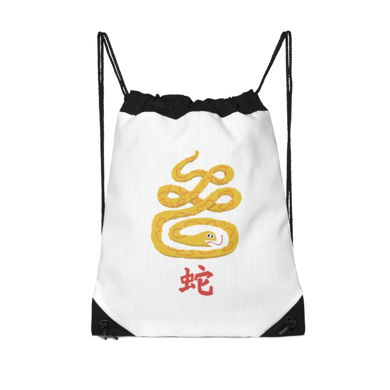 Snake | Japanese | Japan | Font Accessories Drawstring Bag Bag by amirabouroumie's Artist Shop