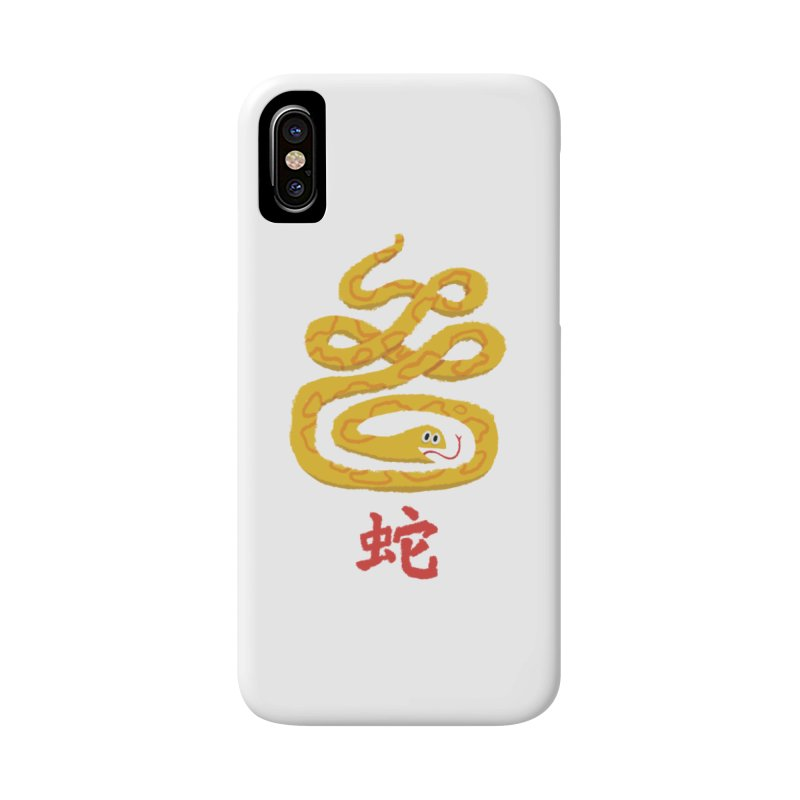 Snake | Japanese | Japan | Font Accessories Phone Case by amirabouroumie's Artist Shop