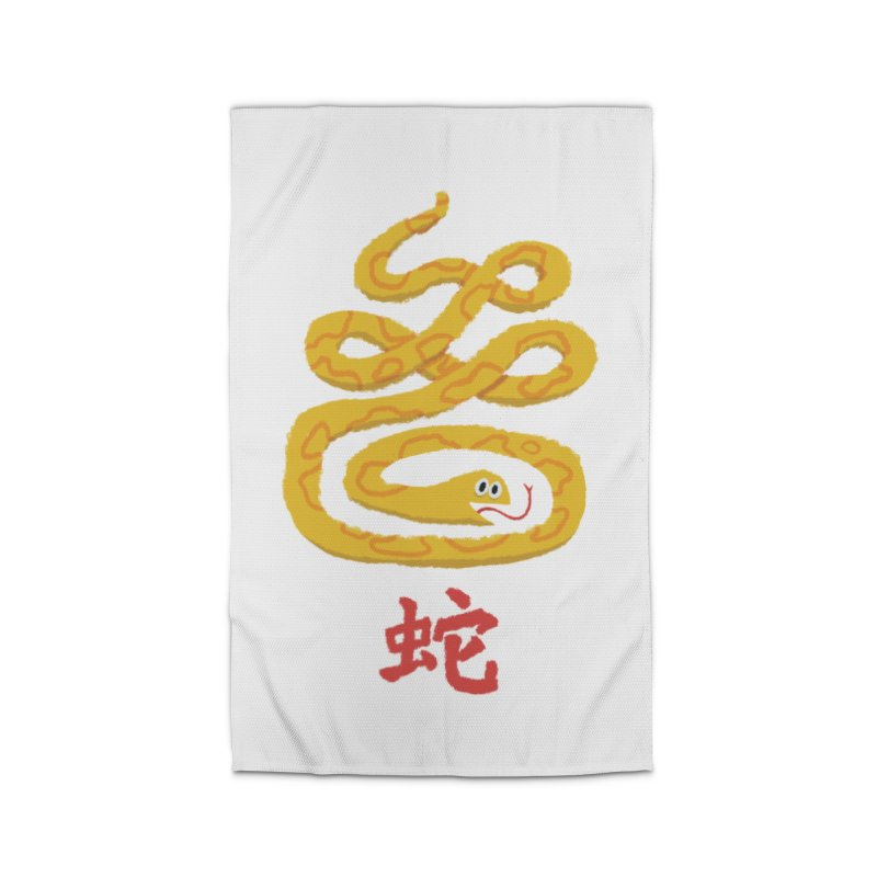 Snake | Japanese | Japan | Font Home Rug by amirabouroumie's Artist Shop