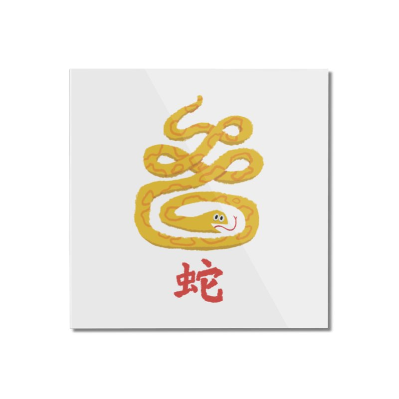 Snake | Japanese | Japan | Font Home Mounted Acrylic Print by amirabouroumie's Artist Shop