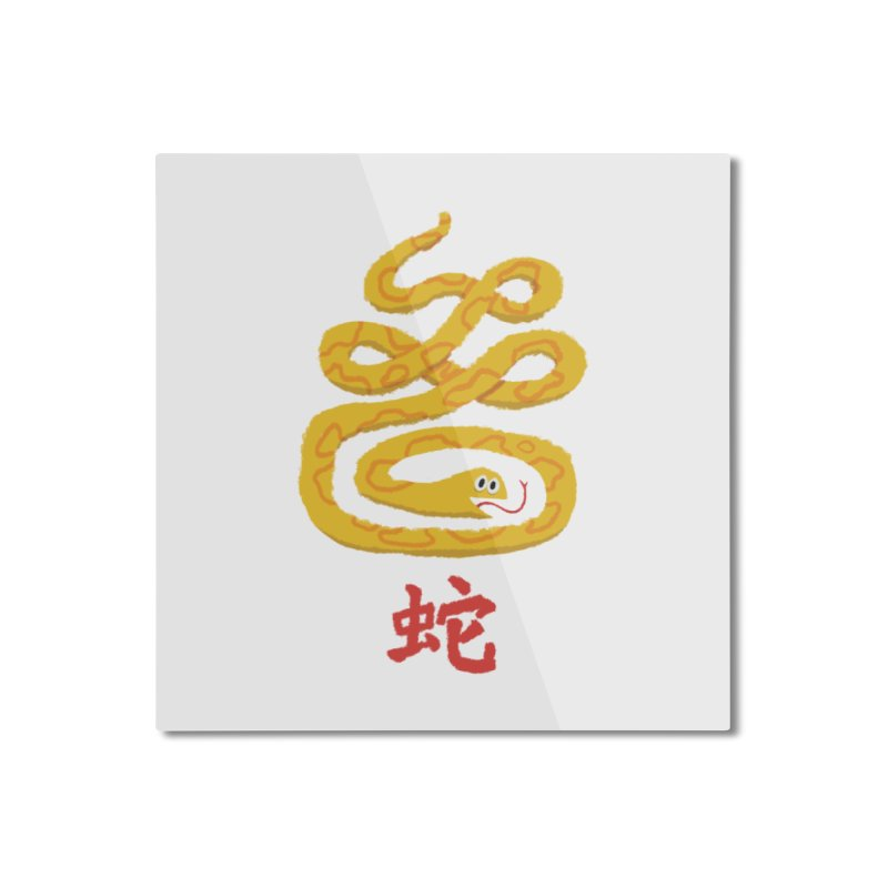 Snake | Japanese | Japan | Font Home Mounted Aluminum Print by amirabouroumie's Artist Shop