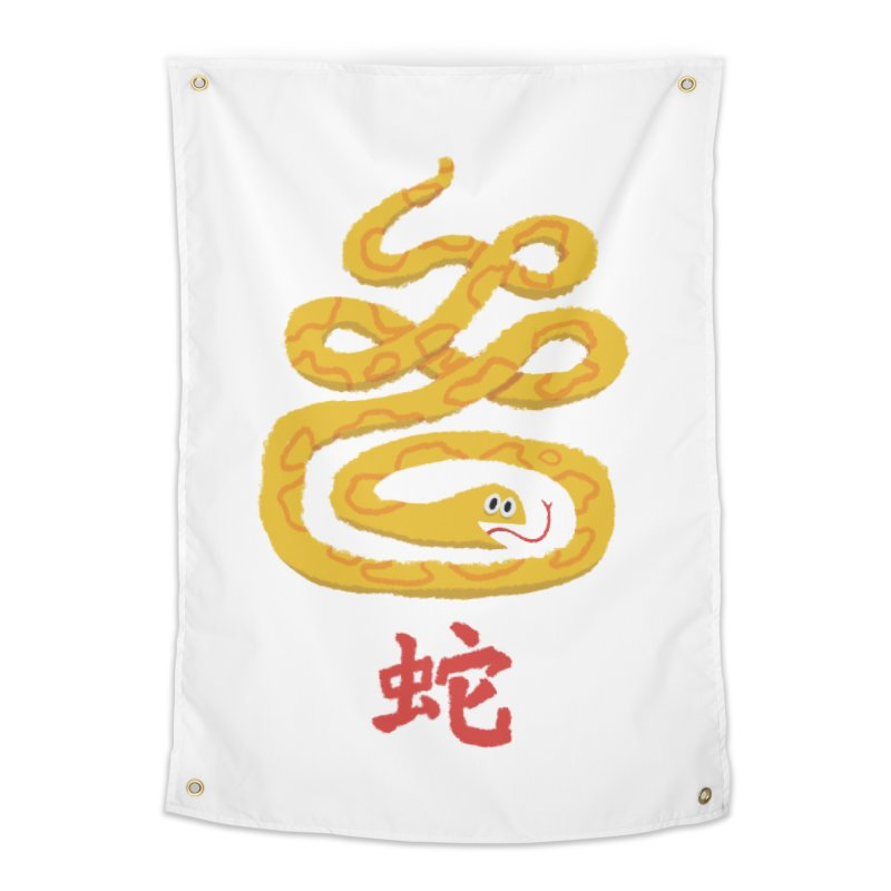 Snake | Japanese | Japan | Font Home Tapestry by amirabouroumie's Artist Shop