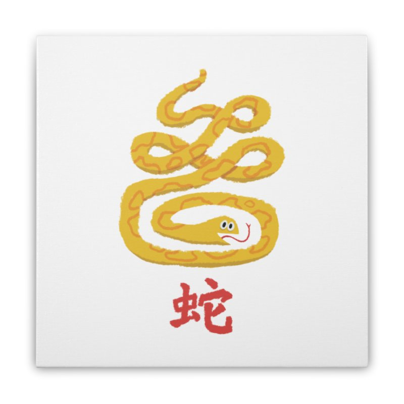 Snake | Japanese | Japan | Font Home Stretched Canvas by amirabouroumie's Artist Shop