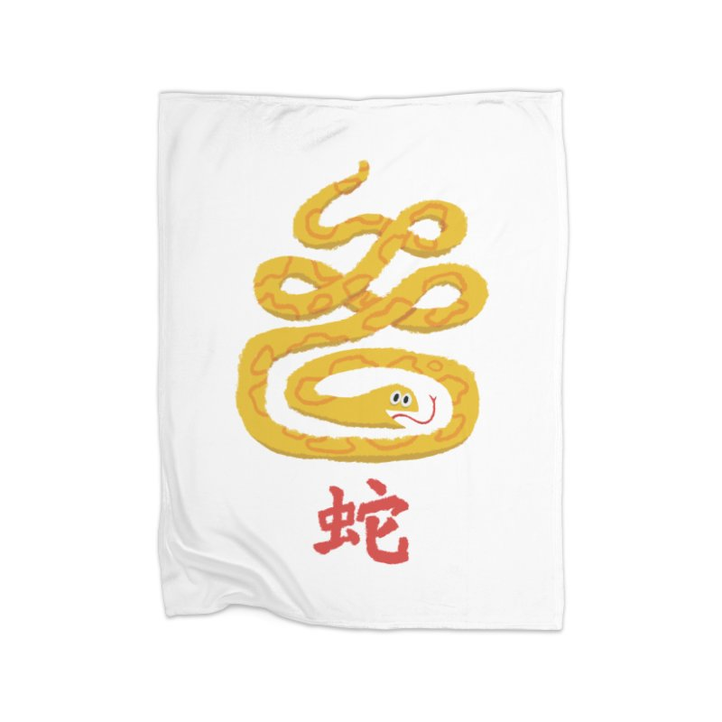 Snake | Japanese | Japan | Font Home Blanket by amirabouroumie's Artist Shop