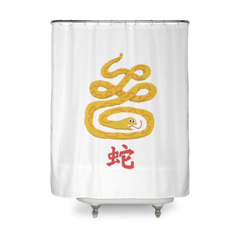 Snake | Japanese | Japan | Font Home Shower Curtain by amirabouroumie's Artist Shop