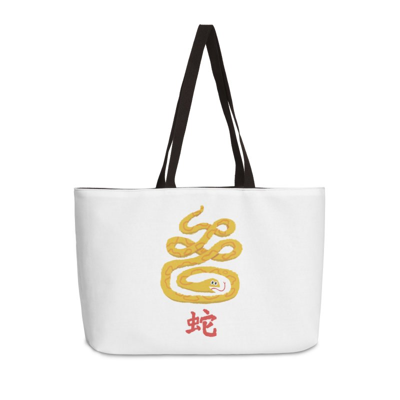 Snake | Japanese | Japan | Font Accessories Weekender Bag Bag by amirabouroumie's Artist Shop